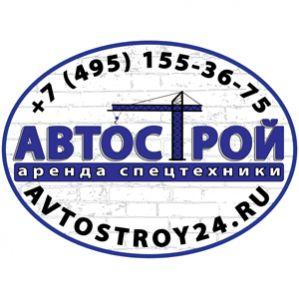 """ООО """"АВТОСТРОЙ"""""""